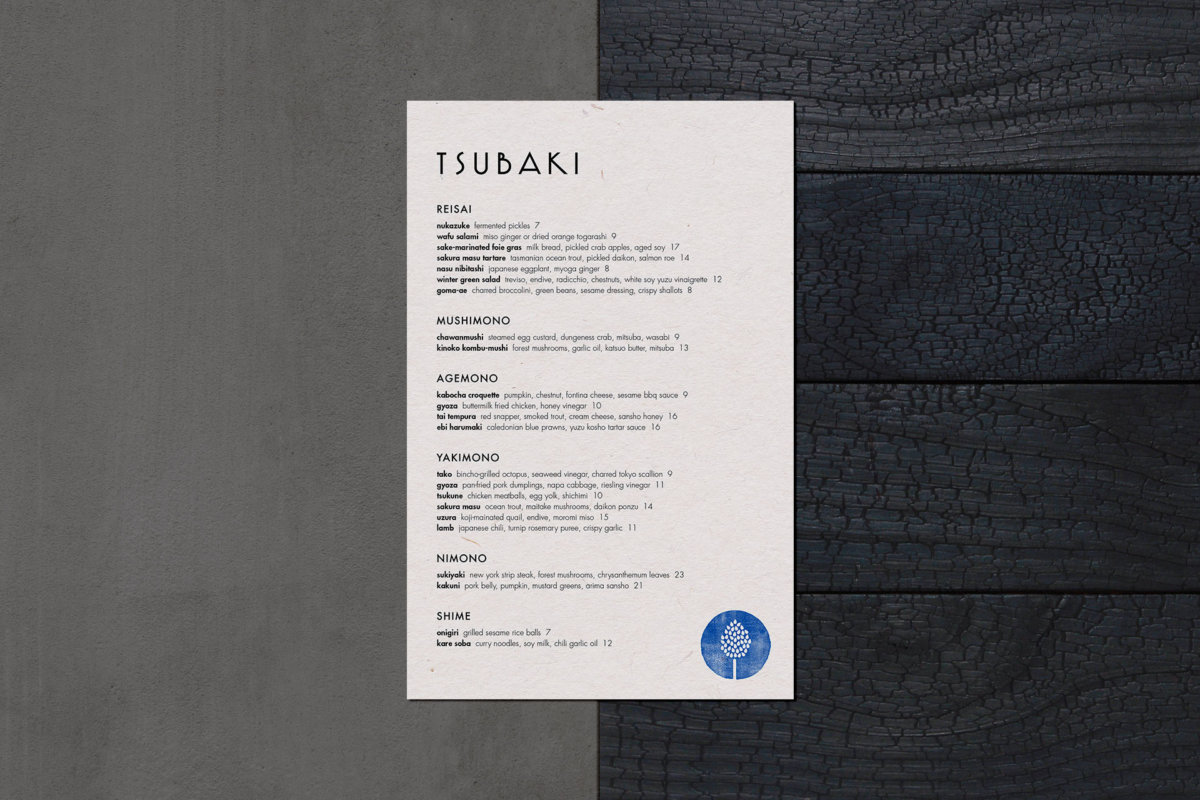 Tsubaki Restaurant Menu Design by Colony
